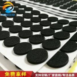 供应EVA胶垫 EVA脚垫 泡棉垫 减震防滑垫