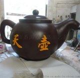 茶壶雕塑雕塑厂家玻璃钢仙水湖茶湖雕塑