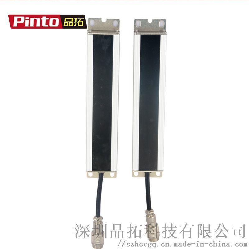 红外线安全光栅 国产厂家安全光栅 小型安全光栅