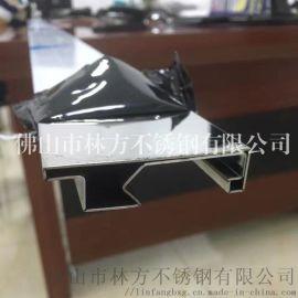 时尚不锈钢包边线条钛金不锈钢装饰线条不锈钢厂家加工