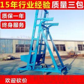 矿井斗式提升机 垂直提升机结构产量 六九重工 沙子