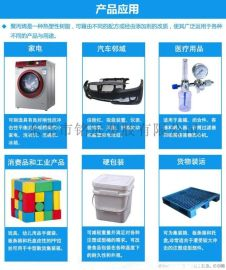进口塑料PP SM669 塑料米