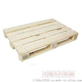 欧标卡板【太行包装】出口熏蒸木托盘