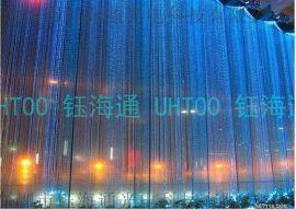 工程導光線 亮浮標 光纖燈 滿天星 星空頂