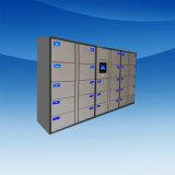智能卷宗柜定制自设密码智能物证柜智能随身物品保管柜