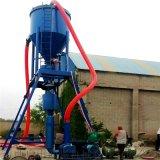 石膏粉料氣力輸送機 水泥粉清庫吸料機 風力吸灰機