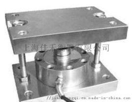 高精度动载称重模块,不锈钢电子模块