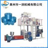 供應塑料撕裂膜設備 風冷吹膜捆紮坯子繩機械器