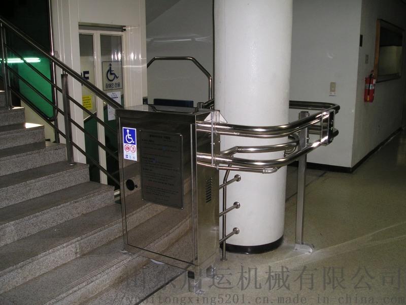 天寧區無障礙平臺輪椅升降機殘聯電梯設備定製
