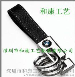 礼品钥匙扣定制 锌合金带logo钥匙扣制作