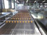 西蘭花速凍機器,西蘭花速凍流水線,西蘭花速凍設備