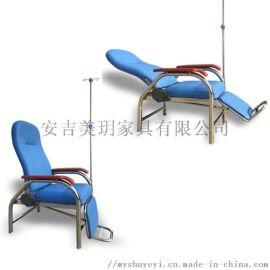 不锈钢输液椅**输液椅可调式输液椅静点厂家