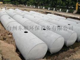 温州商砼化粪池厂家
