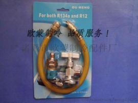 r134a汽车加氟工具 空调制冷工具