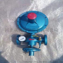 燃气调压器 减压阀 燃气调压阀规格齐全安全可靠