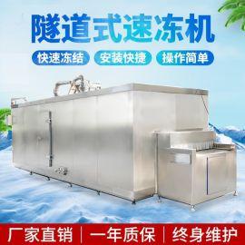 鸡肉隧道速冻机 烧烤肉串全自动速冻机【冻结速度快】