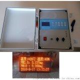 LB-ZXF在線式鐳射粉塵檢測儀