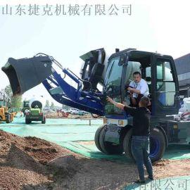 散装水泥搅拌车 混泥土3.5方自上料搅拌车生产厂家
