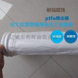 氢氧化钙厂除尘器布袋