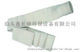 除尘器滤袋玄武岩纤维  毡除尘布袋