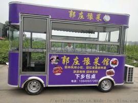 河南商丘移动餐车小吃车美食车