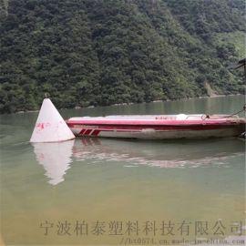 水域警示牌浮标 水库禁入塑料浮标 环保塑料浮标
