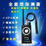 K18无线GPS信号探测器红外针孔摄像头探测仪