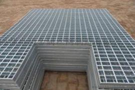 成都平台格栅板/成都热镀锌钢格板/成都钢格板厂家