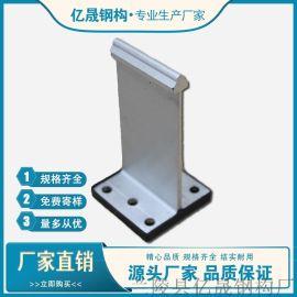 芜湖430铝镁锰板铝合金支座现货销售