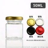 玻璃蜂蜜布丁瓶生产厂家50ml玻璃瓶