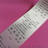 标签代打印亚马逊FBA标签打印代打不干胶标签纸