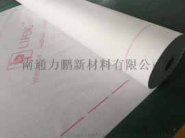 轻钢别墅呼吸纸防水透气膜生产厂家