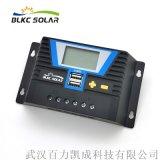 20A太阳能板充放电控制器BSC2024