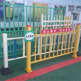 北京平谷变压器防护围栏变压器围栏