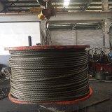 8K-31IWR—32光面塗油 鋼芯防旋轉鋼絲繩