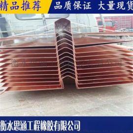 紫铜止水带 多型号铜板止水带 凹槽钢板止水带