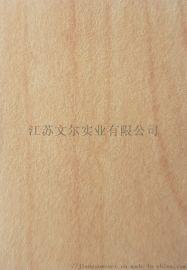 防火板同色富美家威盛亚鑫美家琥珀枫木HPL耐火板