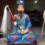吕洞宾神像 佛道家 纯阳祖师 吕祖雕像 八仙神像
