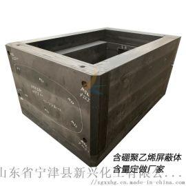 防止中子穿透高分子含硼聚乙烯板材实体工厂