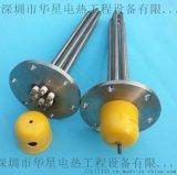 法兰盘不锈钢加热管 锅炉水加热电热管