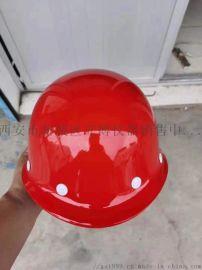 西安安全帽印字印logo玻璃钢安全帽