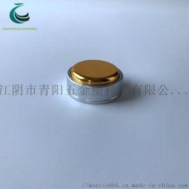 40.3mm熱銷電化鋁塑雙層蓋