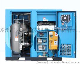 11kw空压机 防爆 节能螺杆空压机