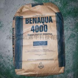 水性建筑涂料增稠剂 海明斯BENTONE 4000