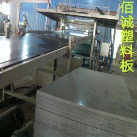 灰色pvc厚板定做PVC板焊接加工