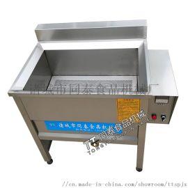 小型电加热油炸机 自动控温油水分离油炸锅