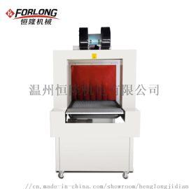 热收缩包装机 远红外收缩包装机 PE收缩机