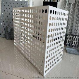 空调室外机防护罩,穿孔式空调防护罩防护金属板