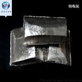 99.9%金属铌、熔炼用高纯铌块生产厂家