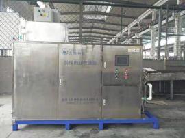 可定制脱模剂回收装置,南通生产基地